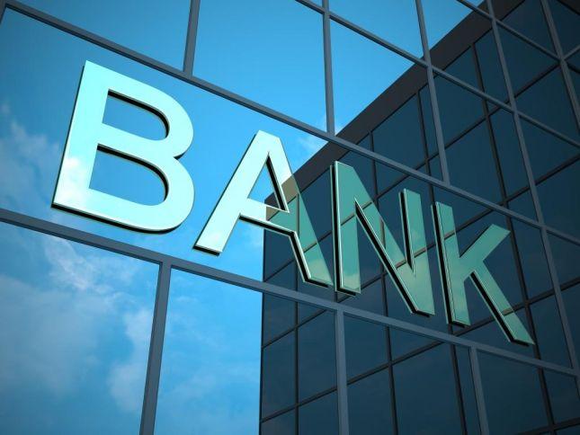 Bank sektorunun əsas göstəriciləri açıqlandı